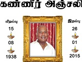 TRIBUTE-Thuraisamy master-EuropeST