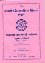 AGM Book cover