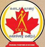 Greetings from CKCA